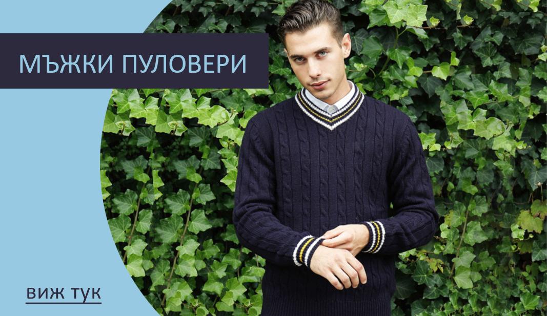 Majki puloveri