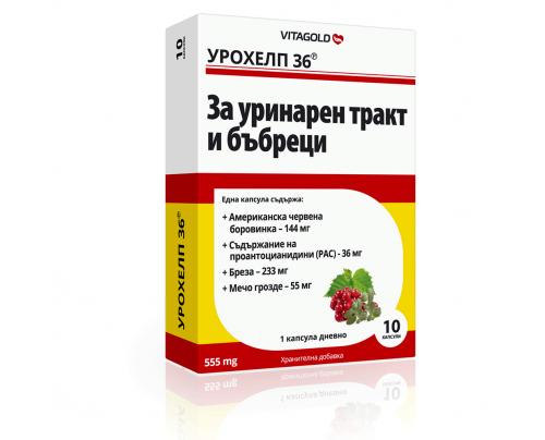 hranitelna-dobavka-vitagold-urohelp-36-vita-gold-urhlp-10-10-30