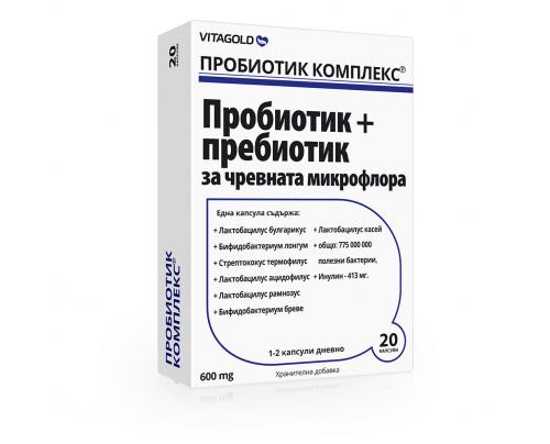 hranitelna-dobavka-vitagold-probiotik-kompleks-vita-gold-prbiot-komplex-20-20-30