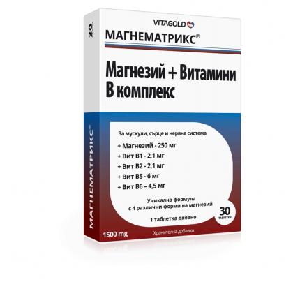 Хранителна добавка VitaGold МагнеMатрикс