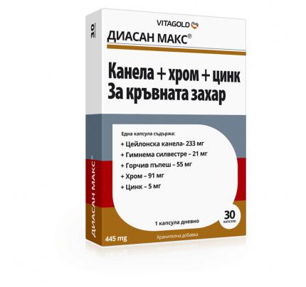 Хранителна добавка VitaGold Диасан макс