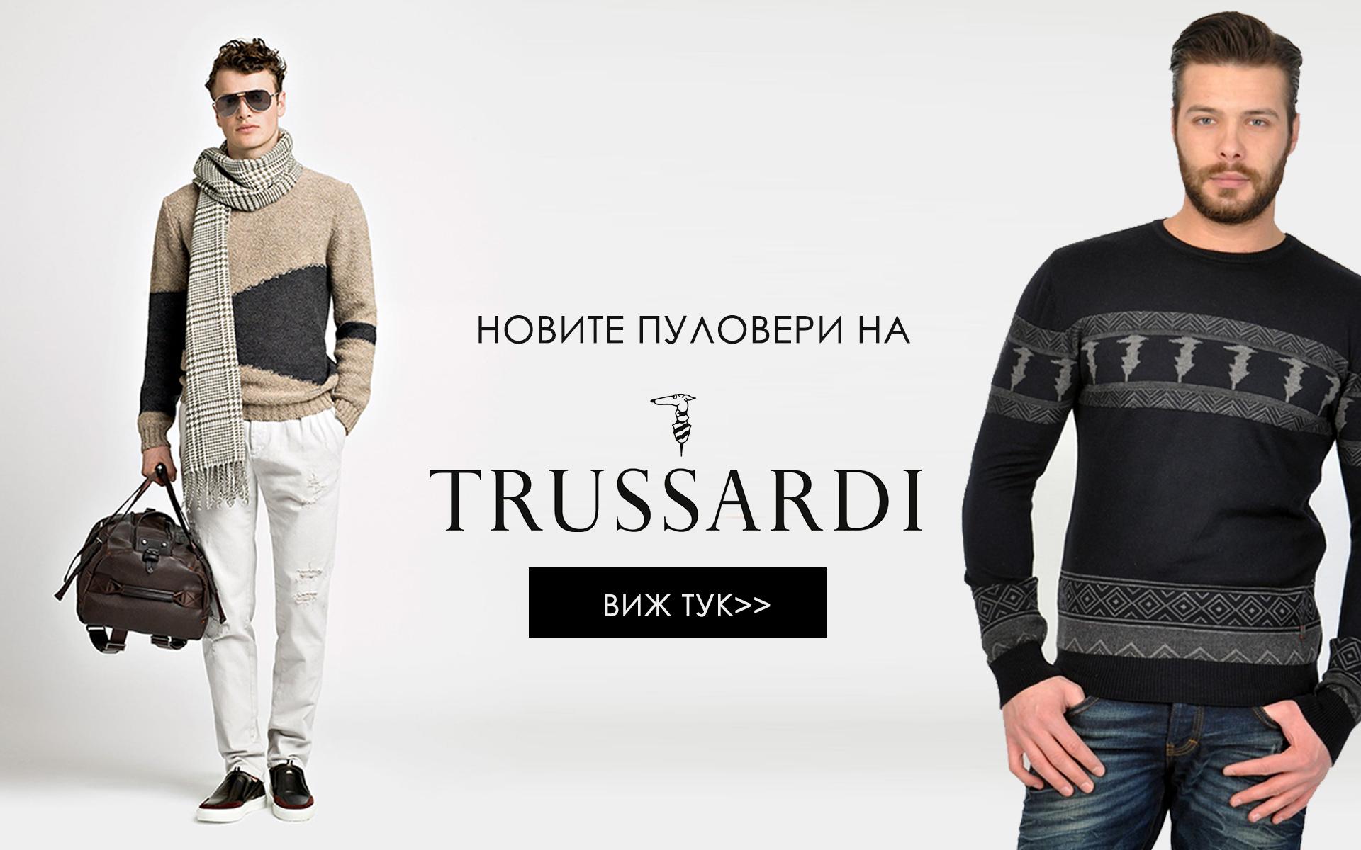 Пуловери Trussardi