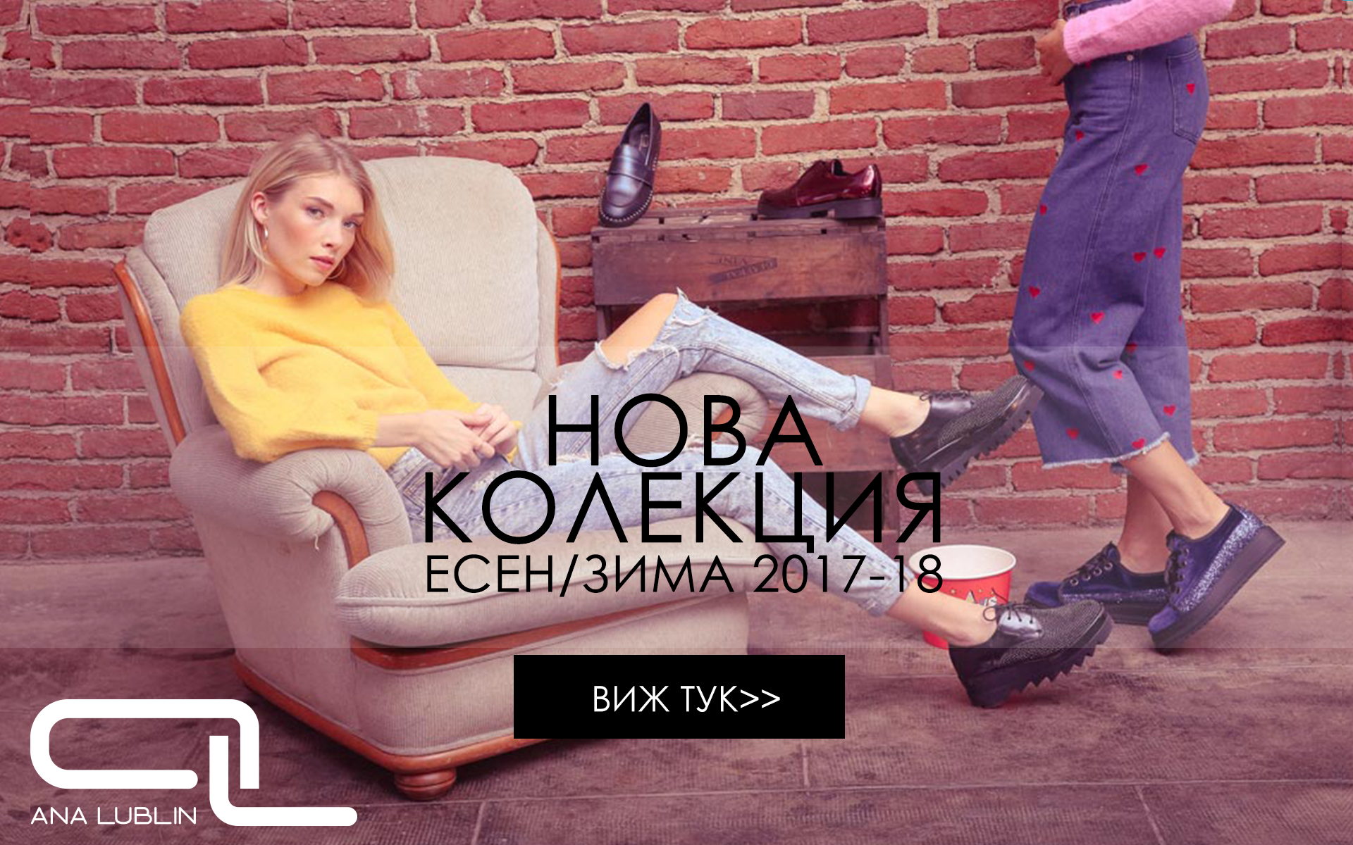 Дамски обувки Ana Lublin